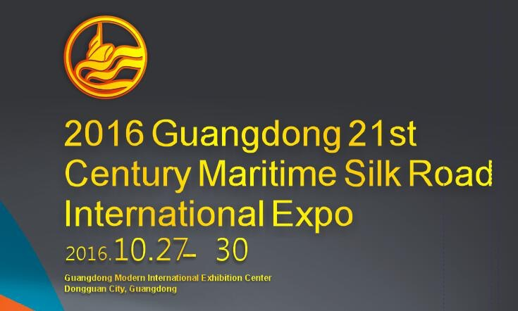 Hireo and the excellences of the Made in Italy at the 2016 21st Century Maritime Silk Road International Expo in China